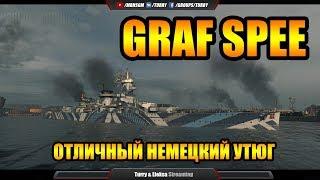 graf Spee  суровый немецкий утюг World of Warships  #ЖивойГайд