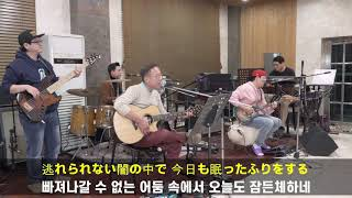 [타기네 Cover] 나가부치쯔요시(ながぶち つよし) - 돈보(とんぼ)