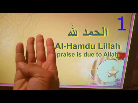 Dihkr 4 : How To Perfom Dhikr (Sunnah Way Of Counting Tasbih In )-How To Make A Tasbih