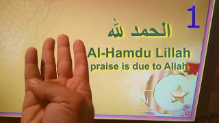 Download Dihkr 4 : How to perfom Dhikr (Sunnah Way of Counting Tasbih in )-How to make a Tasbih