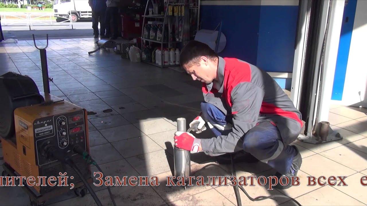 Установка пламегасителя на Nissan X-Trail Установка пламегасителя в СПБ