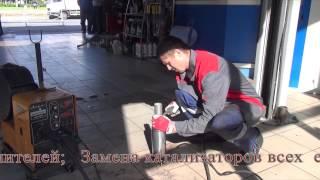 Установка пламегасителя на Nissan X-Trail Установка пламегасителя в СПБ(Установка пламегасителя на Nissan X-Trail . Установка пламегасителя в СПБ .Пламегаситель И почему такое название..., 2014-09-01T07:24:52.000Z)