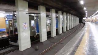 【阪神電気鉄道】回送になってんで!直しや! 5700系5703F 普通高速神戸行き@西元町