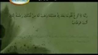 Dua - Ahmadiyya Muslim Khilafat Centenary - Prayers