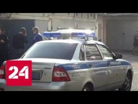 В Новороссийске найден мертвым начальник таможенного поста - Россия 24