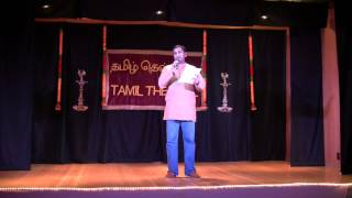 Vote of Thanks - Tamil Thendral 2015
