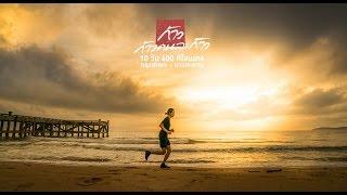 """""""ก้าว""""-ก้าวคนละก้าว-10-วัน-400-กิโลเมตร-ไปกับตูน-bodyslam"""