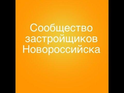 ЖК Аврора купить квартиру в новостройке от застройщика в Новороссийске ЖК Аврора, ул. Энгельса 95