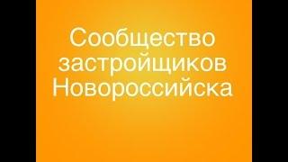 ЖК Аврора купить квартиру в новостройке от застройщика в Новороссийске ЖК Аврора, ул. Энгельса 95(ФЗ 214 Телефон офиса продаж: 8(8617) 79-07-08;, 2016-08-29T15:51:36.000Z)