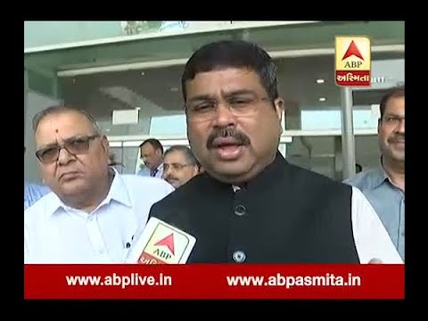Central Minister Dharmendra Pradhan Comment On Gujarat Congress MLa Join BJP