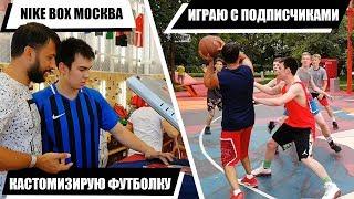 видео Купить Nike Kyrie 3 в Москве | Интернет-магазин кроссовок и кед