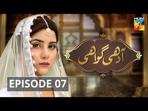 Download Adhi Gawahi Episode #07 HUM TV Drama