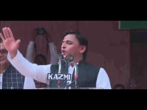 Akhilesh Yadav Full Speech in  sapa Office Lucknow on Sardar sardar vallabhbhai patel- 31.10.2017