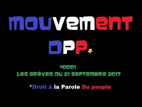 #0001 Les grèves du 21 septembre 2017