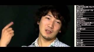 ウメハラ (Daigo) Infiltration 豪鬼戦解説&感想戦 『勝負論 ウメハラの流儀』 Oct 31, 2013 thumbnail