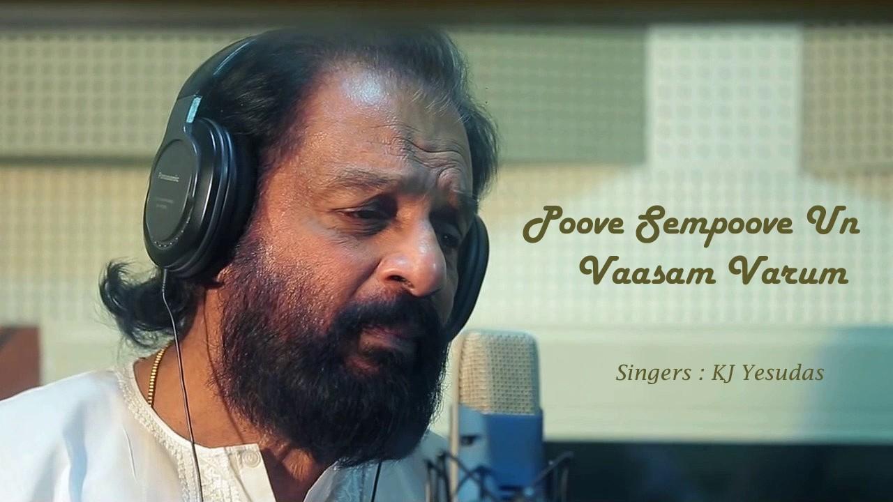 Download Poove Sempoove Un Vaasam Varum | Solla Thudikuthu Manasu | KJ Yesudas