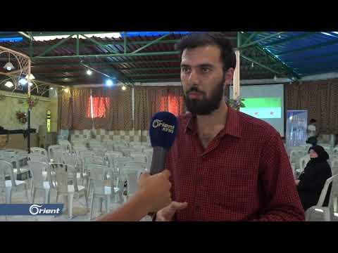 مسابقة لأفضل فيلم وثائقي في المناطق المحررة - سوريا  - نشر قبل 3 ساعة