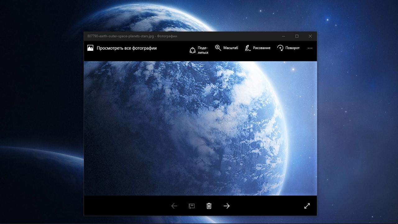 """Приложение """"Фотографии"""" в Windows 10. - YouTube"""