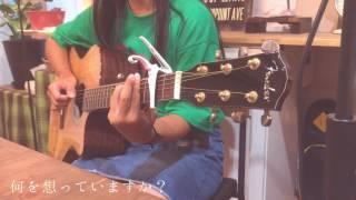 中学生♪現在15才♪独学♪アコギ♪弾き語り.