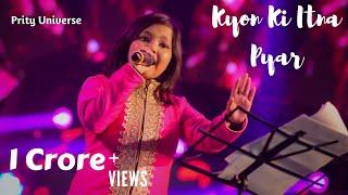 Kyon Ki Itna Pyar | Superstar Singer Winner Prity Bhattacharjee at Tajpur Superstar Club Music Fest
