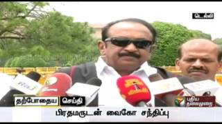 Vaiko meets prime minister  in the parliament premises
