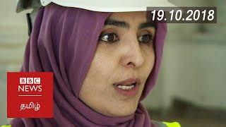 Afghanistan delays Kandahar vote   BBC Tamil Latest News   பிபிசி தமிழ் செய்தியறிக்கை  