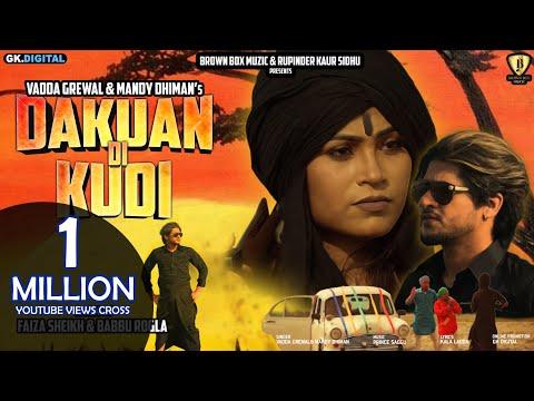 Dakuan Di Kudi : Vadda Grewal Ft. Mandy Dhiman (Official Song) Latest Punjabi Song | Brown Box Muzic