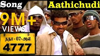 Aathichoodi(Video Song) - TN 07 AL 4777 | Vijay Antony | Pasupathy, Ajmal, Simran