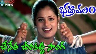 Video Badrachalam Movie Songs - Cheneta Chirakatti - Srihari, Sindhu Tolani download MP3, 3GP, MP4, WEBM, AVI, FLV November 2017