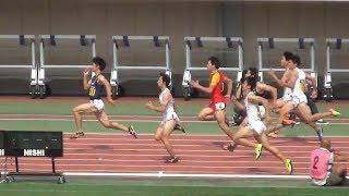 多田修平 9.94(+4.5) 準決勝1組 男子100m 日本学生個人陸上2017 多田修平 検索動画 1