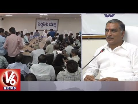 Minister Harish Rao Holds Review Meeting On World Telugu Conference   Siddipet   V6 News