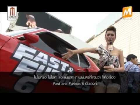 Fastclusive Gala Thailand Premiere 2013  - Paragon Cineplex