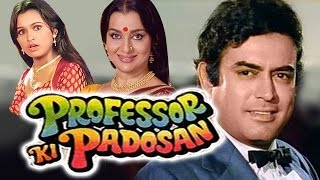 Professor Ki Padosan (1993) Full Hindi Movie | Sanjeev Kumar, Asha Parekh, Padmini Kolhapure