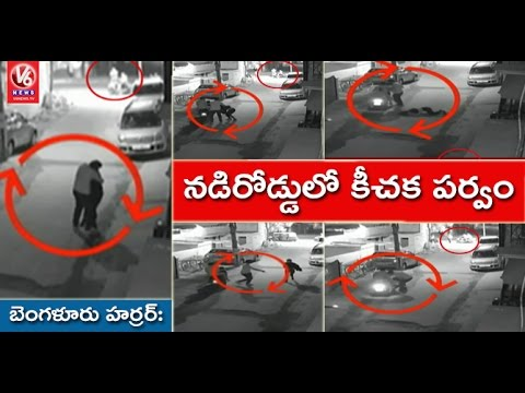 Exclusive CCTV Visuals | Rape Attempt On Woman In Bangalore | V6 News