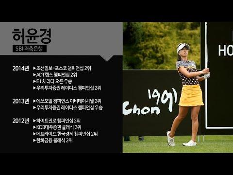 KOREA GIRL HOT GOLF [주목하라2015스윙] 미녀골퍼 3인방의 드라이버 스윙