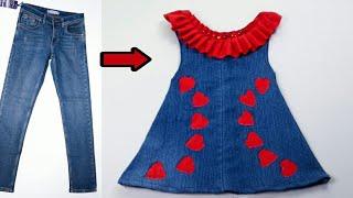 فكره جديدة ومذهله لتحويل بنطلون قديم لفستان  رررهيب للغايه