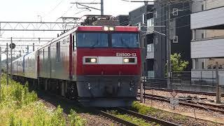EH500-13+マニ50+伊豆急行2100系 ロイヤルエクスプレス甲種輸送 名取駅通過