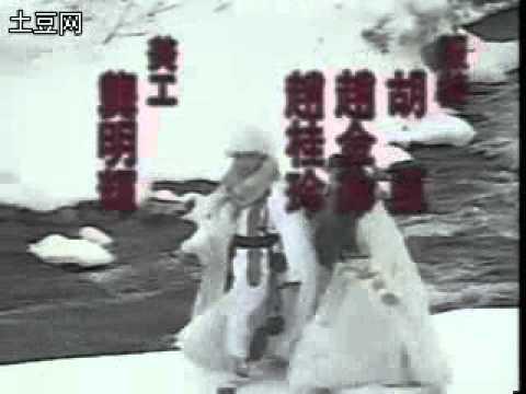 雪山飞狐 主题曲—雪中情(杨庆煌)