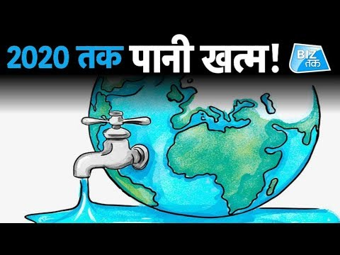 commitments 2020 water aim - 480×360