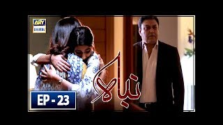 Nibah Episode 23 - 15th June 2018 - ARY Digital Drama