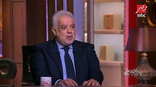 رئيس غرف السياحة: الحجاج المصريين يفضلون السكن في الدائرة الأولى الأقرب للحرم -          بوابة الشروق