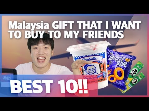 [Give it to me] Malaysia gift that I want to buy to my friends BEST10 | Ranking show EP08