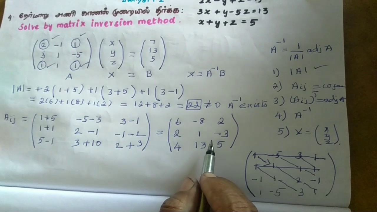 2 Maths - Matrices - Exercise 1.2 - Sum 4 - YouTube