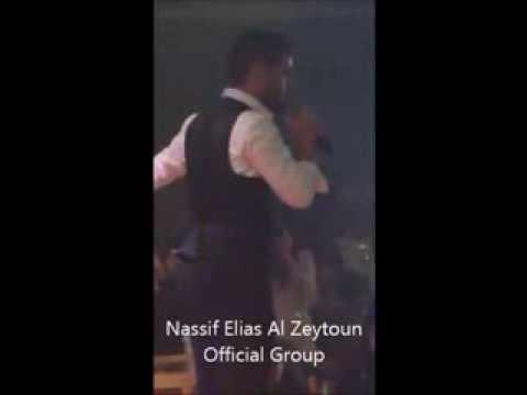 ناصيف زيتون -موال - رفرف ياطير الغروب/ حفلة نيوجيرسي - امريكا Nassif Zeytoun Live in New Jersey