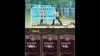 Let's play Fairy Tail DS:Gekitou! Madoushi Kessen -Episode 6