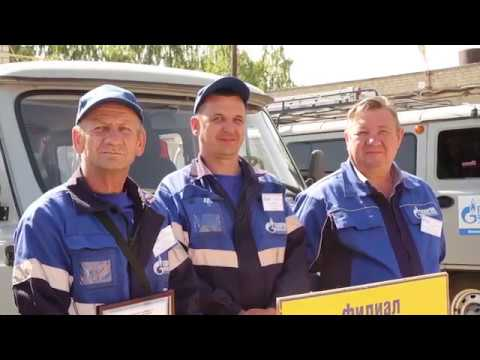 Газпром газораспределение Ульяновск