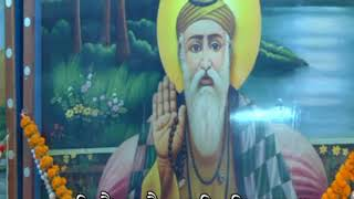 Shri Jap Ji Sahib By Kirtankar (Adv.) Madhavdas Mamtani (Shriman Vakil Saheb), Nagpur Vale