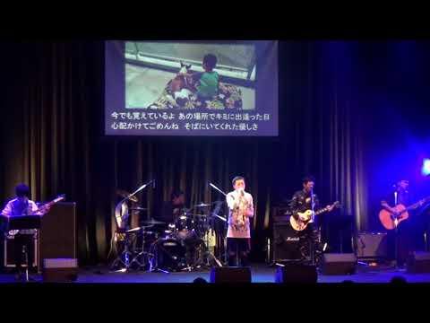 The Meaning of Life ☆ KENTA KIHARA [2017.12.01@BLUE LIVE HIROSHIMA]