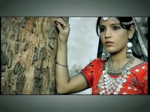 Kabbutra Ve Punjabi New Romantic Love Song Of 2012  Zafar Ali