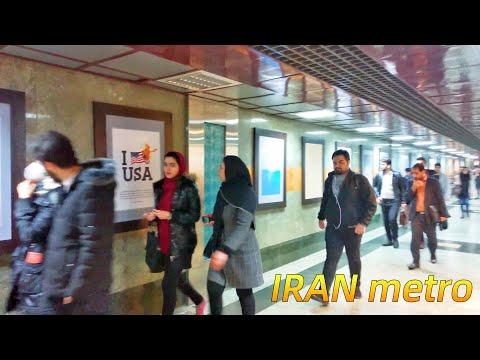 Anti-American Sentiment in Iran Teheran Metro 伊朗地铁